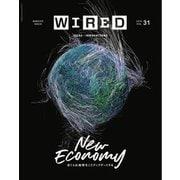 WIRED(ワイアード) Vol.31(コンデナスト・ジャパン) [電子書籍]