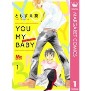 YOU MY BABY 1(集英社) [電子書籍]