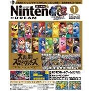 Nintendo DREAM(ニンテンドードリーム) 2019年1月号(徳間書店) [電子書籍]
