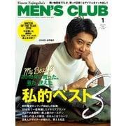 MEN'S CLUB (メンズクラブ) 2019年1月号(ハースト婦人画報社) [電子書籍]
