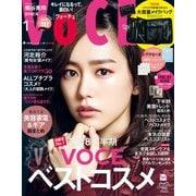 VOCE 2019年 1月号(講談社) [電子書籍]