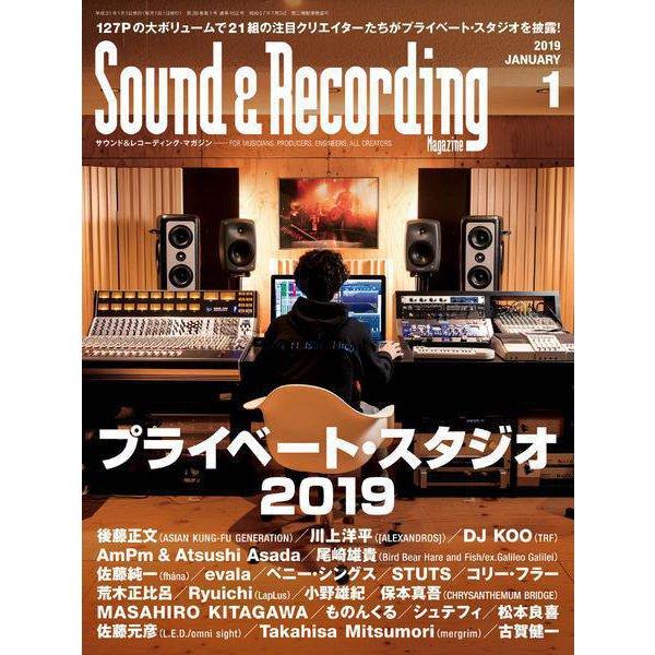 サウンド&レコーディング・マガジン 2019年1月号(リットーミュージック) [電子書籍]