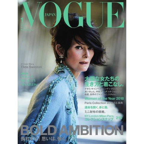 VOGUE JAPAN (ヴォーグ ジャパン)  2019年1月号(コンデナスト・ジャパン) [電子書籍]