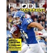 HUDDLE magazine(ハドルマガジン)  2018年12月号(ハドル) [電子書籍]