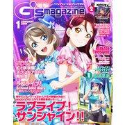 電撃G's magazine 2019年1月号(KADOKAWA) [電子書籍]