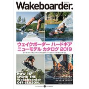 Wakeboarder. ♯11(MIX Publishing) [電子書籍]