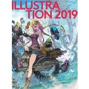 ILLUSTRATION 2019(翔泳社) [電子書籍]