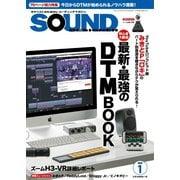 SOUND DESIGNER (サウンドデザイナー) 2019年1月号(サウンドデザイナー) [電子書籍]