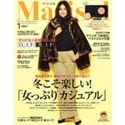 marisol(マリソル) 1月号(集英社) [電子書籍]