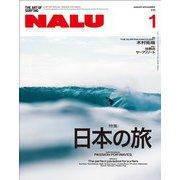NALU 2019年1月号 No.111(エイ出版社) [電子書籍]