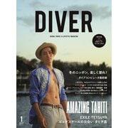 DIVER No.451(ダイバー) [電子書籍]