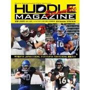 増刊HUDDLE magazine(ハドル・マガジン) 2018年12月増刊号 Vol.49(ハドル) [電子書籍]