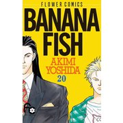 BANANA FISH 20(小学館) [電子書籍]