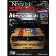 Nostalgic SPEED 2019年1月号 Vol.19(芸文社) [電子書籍]