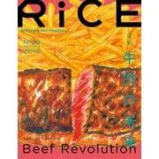 RiCE(ライス) No.09(ライスプレス) [電子書籍]