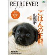 RETRIEVER 2019年1月号(エイ出版社) [電子書籍]