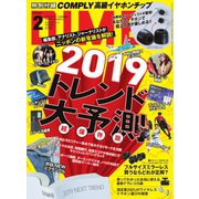 DIME(ダイム) 2019年2月号(小学館) [電子書籍]