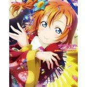 ラブライブ! The School Idol Movie 劇場版オフィシャルBOOK(KADOKAWA) [電子書籍]