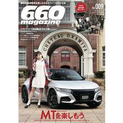 660magazine Vol.009(芸文社) [電子書籍]