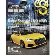 eS4 EUROMOTIVE MAGAZINE no.78(芸文社) [電子書籍]
