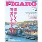 フィガロジャポン(madame FIGARO japon) 2019年2月号(CCCメディアハウス) [電子書籍]