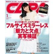 CAPA(キャパ) 2019年1月号(学研プラス) [電子書籍]
