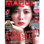 MAQUIA(マキア) 2019年2月号(集英社) [電子書籍]