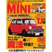 STREET MINI(ストリートミニ) 2月号 VOL.39(フェイヴァリット・グラフィックス) [電子書籍]
