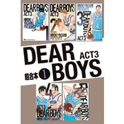 DEAR BOYS ACT3 超合本版(1)(講談社) [電子書籍]
