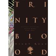 九条キヨ イラスト集 Trinity Blood Night Road(KADOKAWA) [電子書籍]