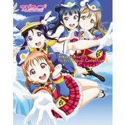 ラブライブ!サンシャイン!! Perfect Visual Collection II(KADOKAWA) [電子書籍]