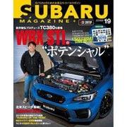 SUBARU MAGAZINE(スバルマガジン) Vol.19(交通タイムス社) [電子書籍]