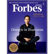 ForbesJapan 2019年2月号(リンクタイズ) [電子書籍]