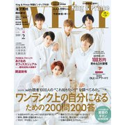 with 2019年 2月号(講談社) [電子書籍]