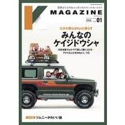 K MAGAZINE Vol.1(芸文社) [電子書籍]