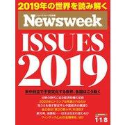 ニューズウィーク日本版 2019年1/8号(CCCメディアハウス) [電子書籍]