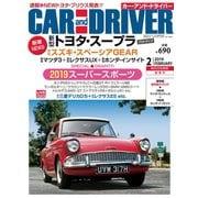 CARandDRIVER(カー・アンド・ドライバー)2019年2月号(ダイヤモンド社) [電子書籍]