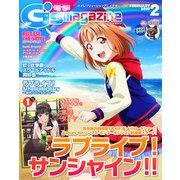 電撃G's magazine 2019年2月号(KADOKAWA) [電子書籍]