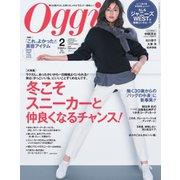 Oggi(オッジ) 2019年2月号(小学館) [電子書籍]