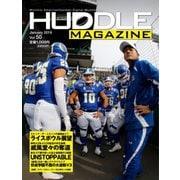 HUDDLE magazine(ハドルマガジン)  2019年1月号(ハドル) [電子書籍]