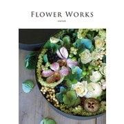 FLOWER WORKS(インプレス) [電子書籍]