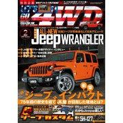 レッツゴー4WD 2019年2月号(ぶんか社) [電子書籍]