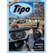 Tipo(ティーポ) No.356(ネコ・パブリッシング) [電子書籍]
