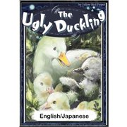 The Ugly Duckling 【English/Japanese versions】(YellowBirdProject) [電子書籍]