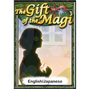 The Gift of the Magi 【English/Japanese versions】(YellowBirdProject) [電子書籍]