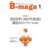 B-maga 2019年1月号(サテマガ・ビー・アイ) [電子書籍]