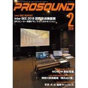 PROSOUND(プロサウンド) 2019年2月号(ステレオサウンド) [電子書籍]