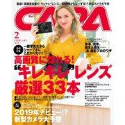 CAPA(キャパ) 2019年2月号(学研プラス) [電子書籍]