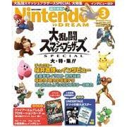 Nintendo DREAM(ニンテンドードリーム) 2019年3月号(徳間書店) [電子書籍]