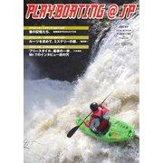 playboating@jp (プレイボーティング・アット・ジェイピー) Vol.63(フリーホイール) [電子書籍]